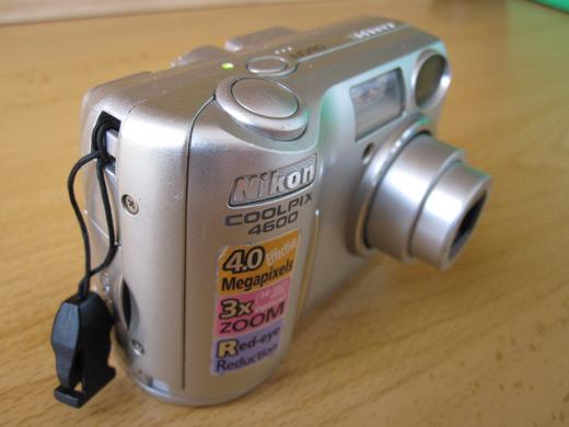 Canon IXUS 100 IS - Pincha en la imagen para ampliar